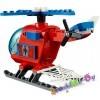 Убежище Человека-паука 10687 Lego Juniors