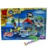Конструктор (Brick)  Пиратская деревушка (аналог LEGO)