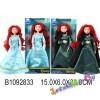 Кукла принцесса Мерида, размер упаковки 33,1*15
