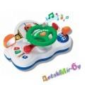 Выбор интерактивной игрушки