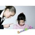 Ребенок не специально «тиранит» своих родителей!