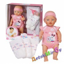 Кукла-пупс Baby born c бутылочкой и памперсами, 817773 Zapf (Германия)