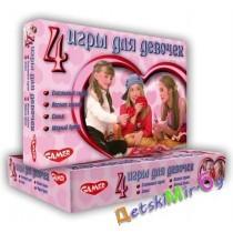 """Детская настольная игра """"4 игры для девочек"""""""