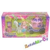 """Набор """"Принцесса с каретой"""" №2, кукла с лошадкой и каретой."""