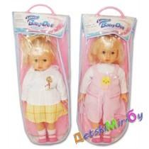 """Кукла """"Катенька"""" T0325-214-040W"""
