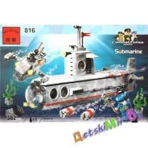 """""""Конст-р""""(Brick) """"Субмарина"""" (аналог LEGO)"""