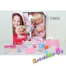 """Пупсик (Baby Tobi) """"Мила с аксессуарами"""", интерактивная игрушка говорящая"""