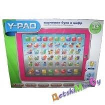 Игрушка развивающая переносной компьютер для образования Y-PAD