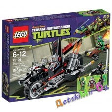 LEGOTeenage Mutant Ninja Turtles 79101 Мотоцикл-дракон Шреддера