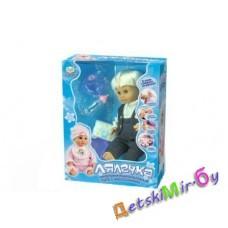 Пупс говорящий Лялечка многофункциональный с аксессуарами арт. 881005GH