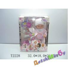 """Кукла пупс (Baby Tobi) """"Малышок"""" функциональная, разговаривает, пьет, кушает, писает, можно купать."""